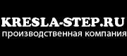 kresla-step.ru